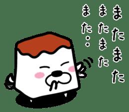 Tofu dog named Toufinu(1) sticker #11707284