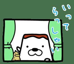 Tofu dog named Toufinu(1) sticker #11707285