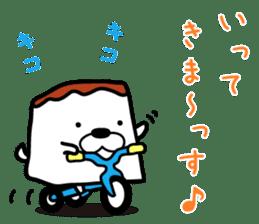 Tofu dog named Toufinu(1) sticker #11707286