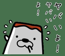 Tofu dog named Toufinu(1) sticker #11707287