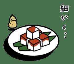 Tofu dog named Toufinu(1) sticker #11707290