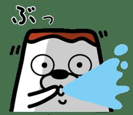 Tofu dog named Toufinu(1) sticker #11707291