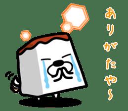 Tofu dog named Toufinu(1) sticker #11707294