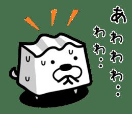 Tofu dog named Toufinu(1) sticker #11707300