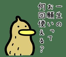 Tofu dog named Toufinu(1) sticker #11707302