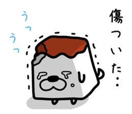 Tofu dog named Toufinu(1) sticker #11707305