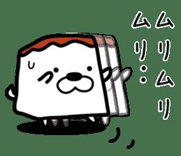 Tofu dog named Toufinu(1) sticker #11707307