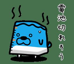 Tofu dog named Toufinu(1) sticker #11707308