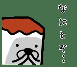 Tofu dog named Toufinu(1) sticker #11707312