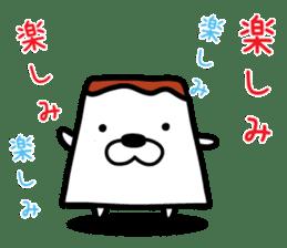 Tofu dog named Toufinu(1) sticker #11707313