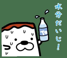 Tofu dog named Toufinu(1) sticker #11707314