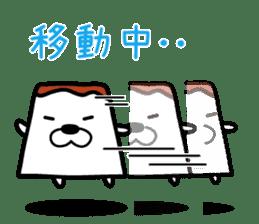 Tofu dog named Toufinu(1) sticker #11707316
