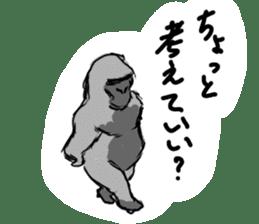 gorillas Sticker  be coool sticker #11708283
