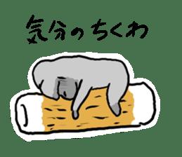 gorillas Sticker  be coool sticker #11708289
