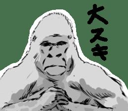 gorillas Sticker  be coool sticker #11708290