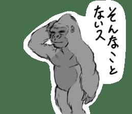 gorillas Sticker  be coool sticker #11708296