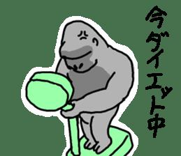 gorillas Sticker  be coool sticker #11708302