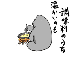 gorillas Sticker  be coool sticker #11708313
