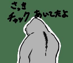 gorillas Sticker  be coool sticker #11708317