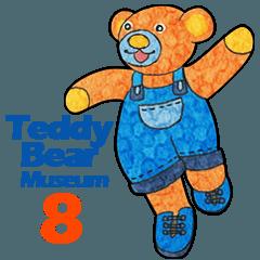 Teddy Bear Museum 8