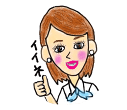 Office lady Keiko sticker #11712922