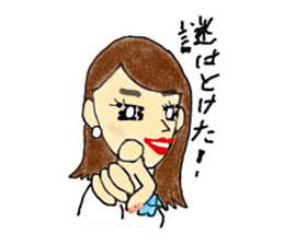 Office lady Keiko sticker #11712931
