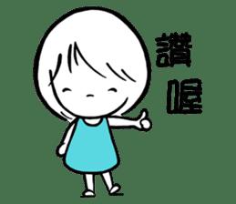 My life as a Breeze Girl sticker #11713203
