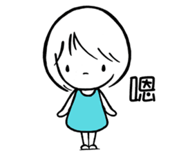 My life as a Breeze Girl sticker #11713204