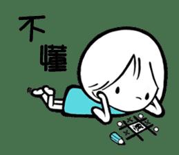 My life as a Breeze Girl sticker #11713222