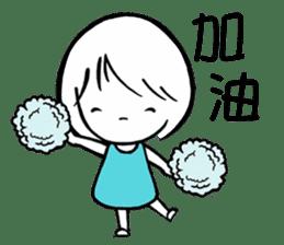 My life as a Breeze Girl sticker #11713223
