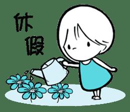 My life as a Breeze Girl sticker #11713229