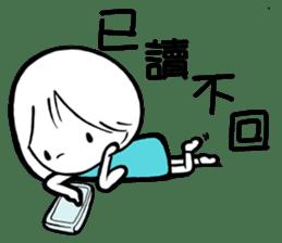 My life as a Breeze Girl sticker #11713236