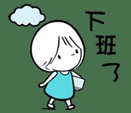 My life as a Breeze Girl sticker #11713239