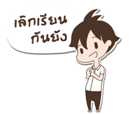 Big Boss sticker #11713846