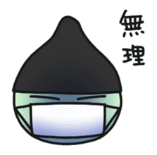 MASK-RO sticker #11719608