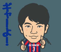 F.C.TOKYO OFFICIAL STICKER!! sticker #11724249