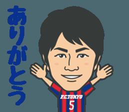 F.C.TOKYO OFFICIAL STICKER!! sticker #11724251