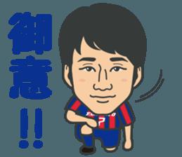 F.C.TOKYO OFFICIAL STICKER!! sticker #11724253