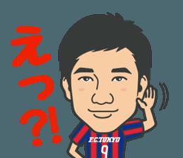 F.C.TOKYO OFFICIAL STICKER!! sticker #11724254
