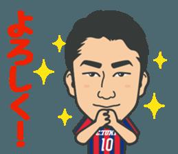 F.C.TOKYO OFFICIAL STICKER!! sticker #11724255
