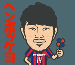 F.C.TOKYO OFFICIAL STICKER!! sticker #11724258