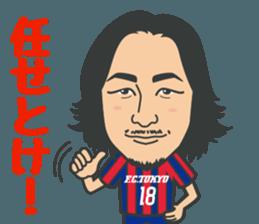 F.C.TOKYO OFFICIAL STICKER!! sticker #11724261