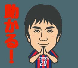 F.C.TOKYO OFFICIAL STICKER!! sticker #11724263