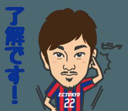 F.C.TOKYO OFFICIAL STICKER!! sticker #11724264