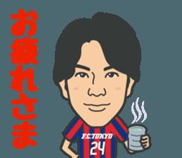 F.C.TOKYO OFFICIAL STICKER!! sticker #11724266