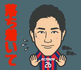 F.C.TOKYO OFFICIAL STICKER!! sticker #11724268
