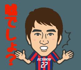 F.C.TOKYO OFFICIAL STICKER!! sticker #11724269