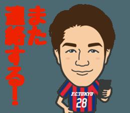 F.C.TOKYO OFFICIAL STICKER!! sticker #11724270
