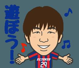 F.C.TOKYO OFFICIAL STICKER!! sticker #11724271