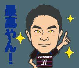 F.C.TOKYO OFFICIAL STICKER!! sticker #11724272